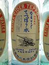 050320teppomizu3