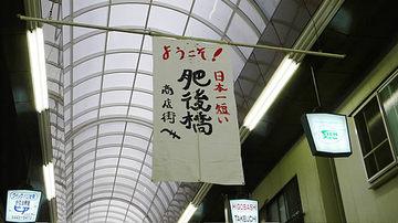 070502higobashi01