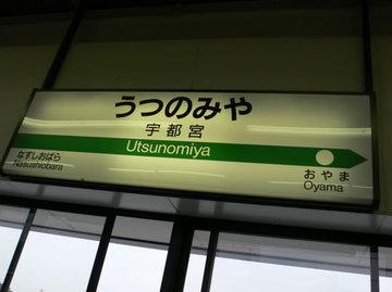 070529utunomiya