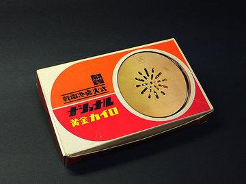 Ogonkairo00