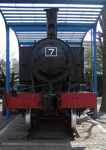 7gokikansha1