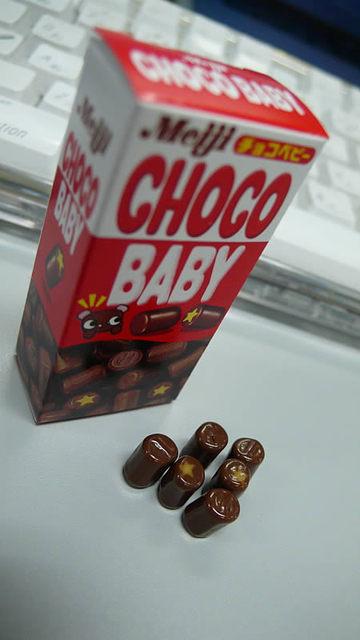 090130chocobaby