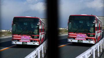 090125bus1