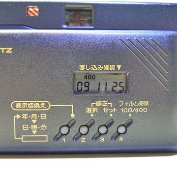 P1040192
