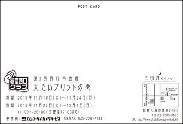 Nishiguchi2_2