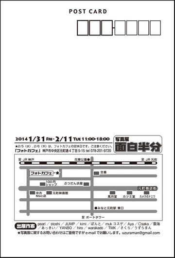 Omosirodm1_2ol_3
