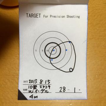 Target03