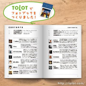 Tolot02