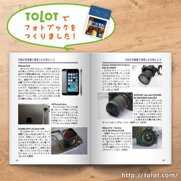 Tolot25