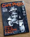 Cafephoto