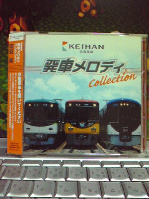 京阪電車の発車メロディを