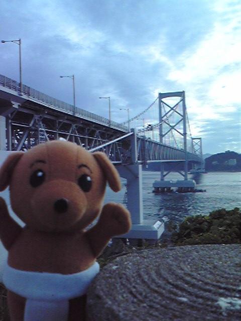 くらわんこと鳴門大橋